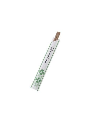 Spisepinde Sushi 21cm bambus Brun